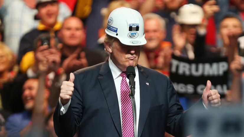 «Чёрный» бизнес: Трамп пообещал продать Украине миллионы тонн угля