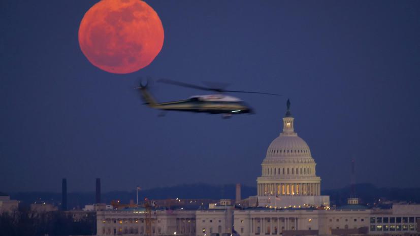 В Конгресс США внесли законопроект о защите американских военных от «российской пропаганды»