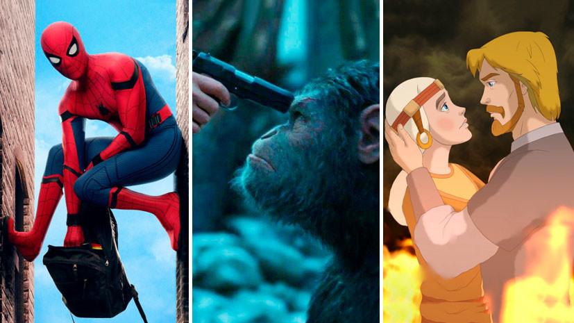 «Человек-паук», «Роковое искушение» и другие блокбастеры: самые ожидаемые кинопремьеры июля