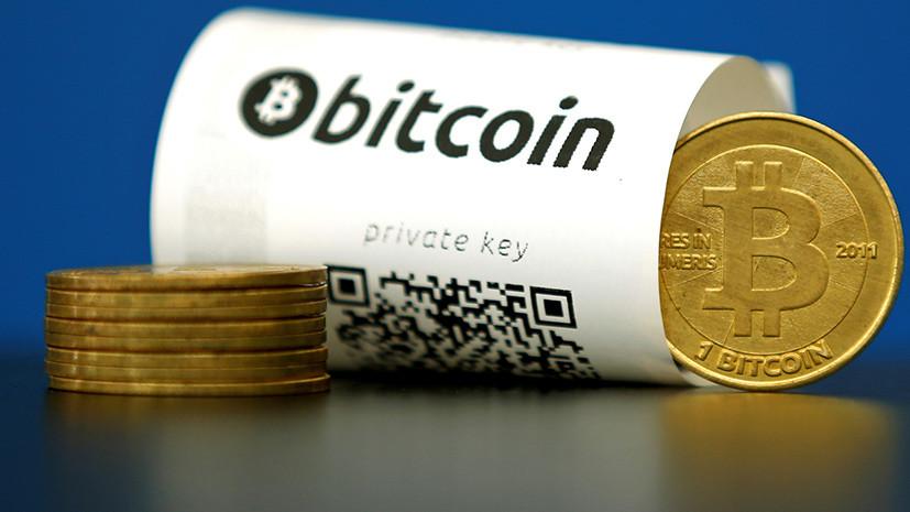 Банки ещё не разобрались: биржевой эксперт о развитии биткоинов