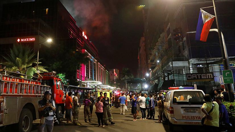 Вооружённое ограбление: полиция не подтвердила причастность напавшего на отель в Маниле к террористам