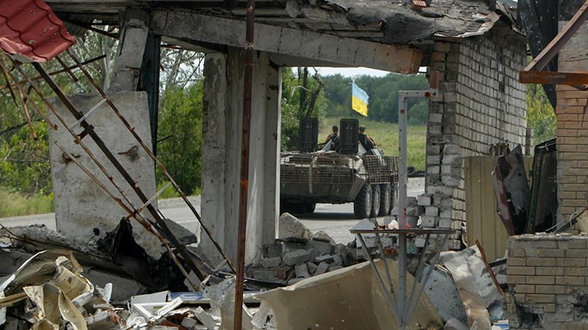 Хан поможет Украине: Евросоюз намерен выделить €50 млн на восстановление Донбасса
