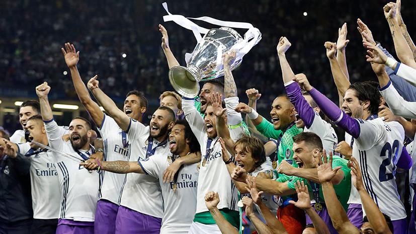 «Это было свидание с историей»: игроки «Реала» о второй подряд победе в Лиге чемпионов
