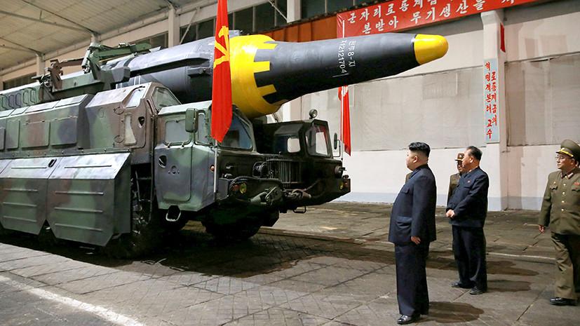 «С дороги не свернём»: КНДР заявила о продолжении ядерной программы, несмотря на санкции
