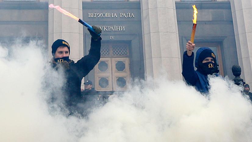 По Юлианскому календарю: почему Тимошенко настаивает на досрочных выборах на Украине