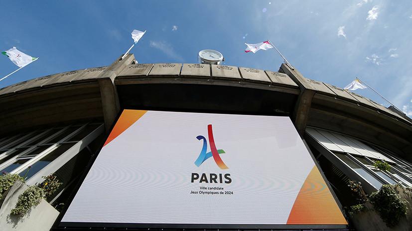 Против языковой экспансии: во Франции предлагают запретить рекламу на английском