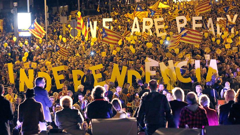 Право на выход: референдум о независимости Каталонии назначен на октябрь