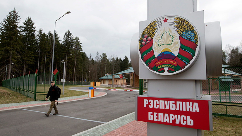 Пограничный вопрос: как Россия и Белоруссия создают единое миграционное пространство