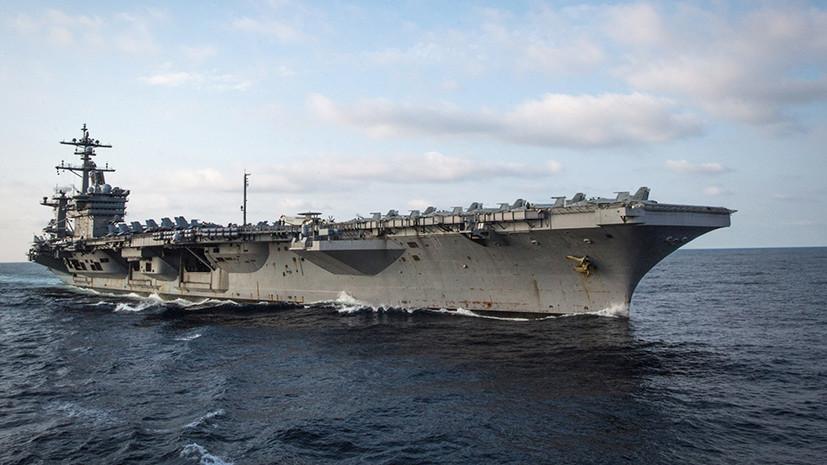 США собрались обслуживать корабли Седьмого флота впортах России