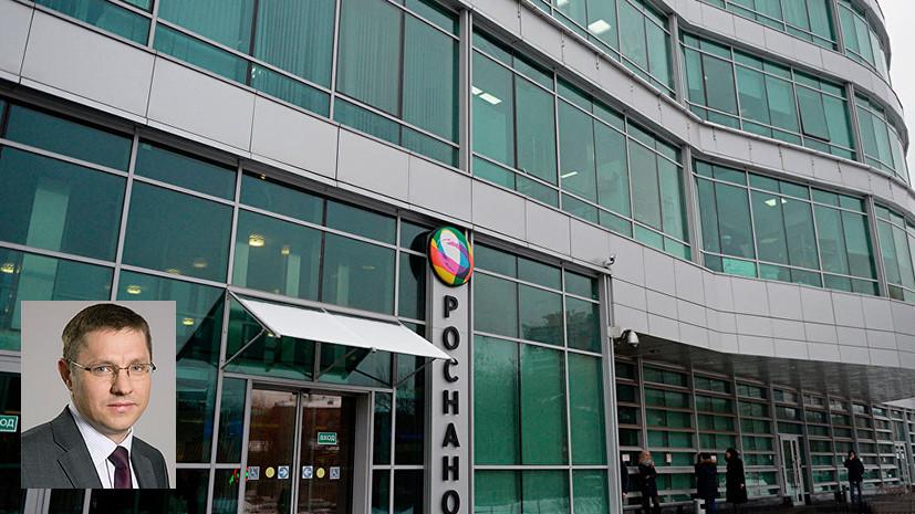 В Москве задержан управляющий директор по инвестиционной деятельности «Роснано»