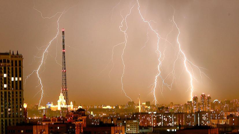 И грянул гром: МЧС сообщило о надвигающейся на Москву грозе
