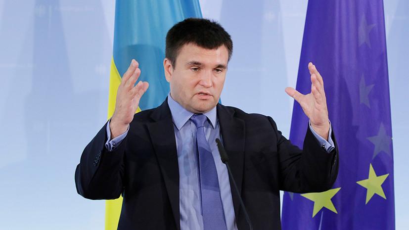 Тревожная кнопка: Киев предложил обязать россиян заранее оповещать о визитах на Украину