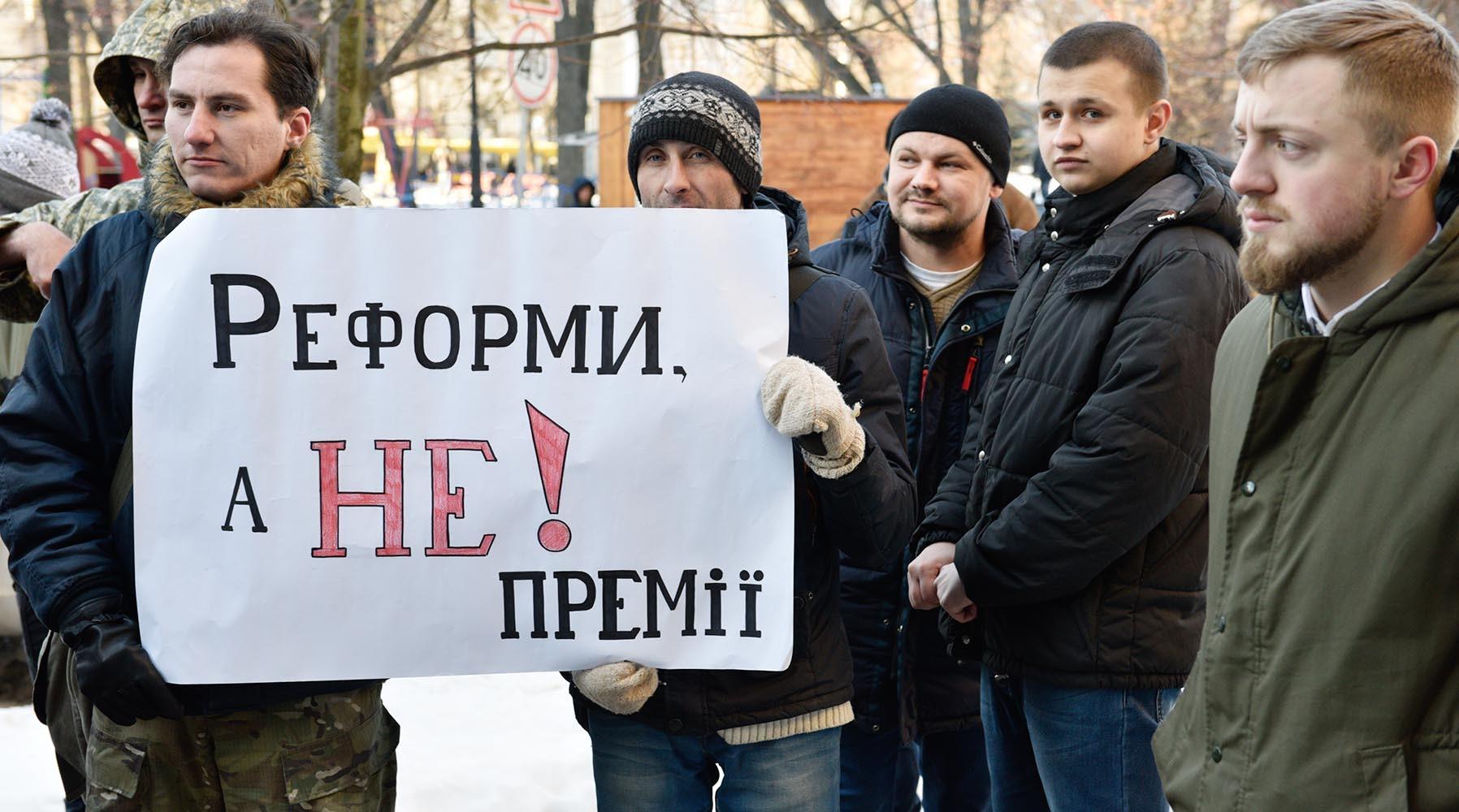 США заявили о проблемах реализации реформ на Украине