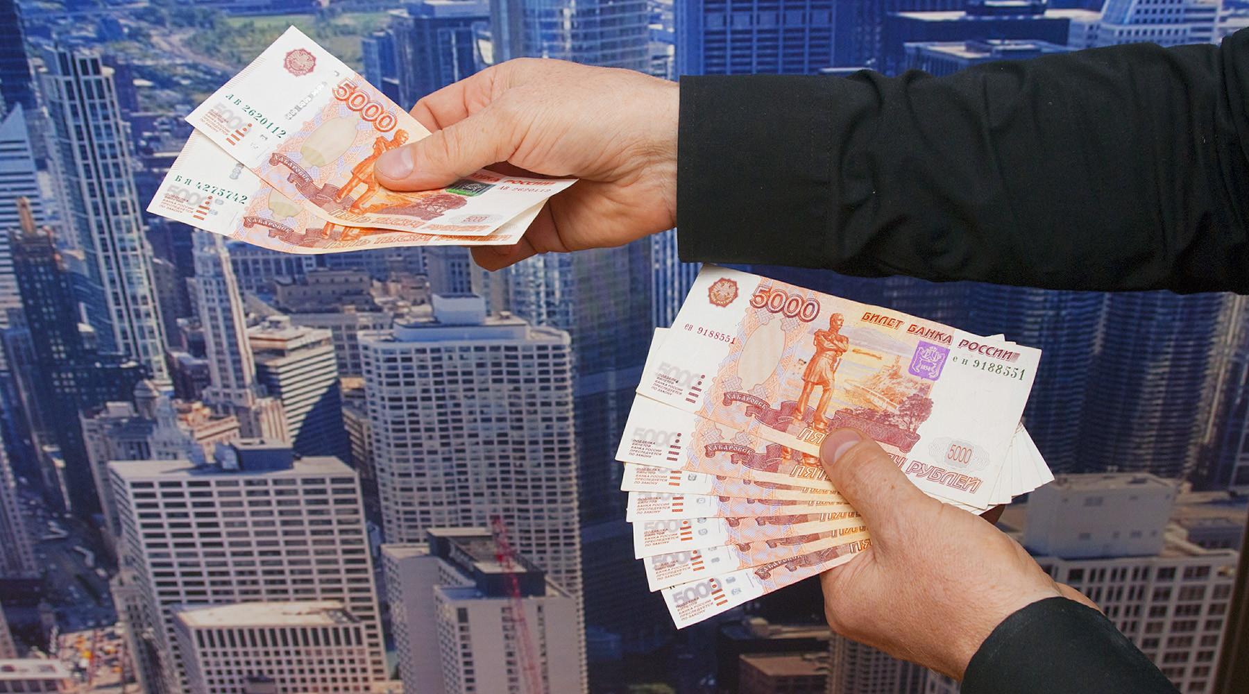 Обратный поток: за год объём прямых иноинвестиций в экономику России вырос в три раза