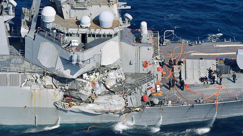 ВМС США ведут поиск семерых матросов, пропавших после столкновения с филиппинским судном