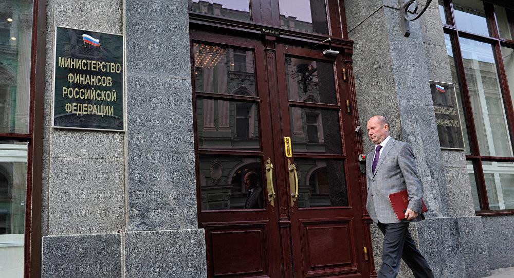 Суверенное слияние: Минфин обсуждает возможность объединить Резервный фонд и ФНБ