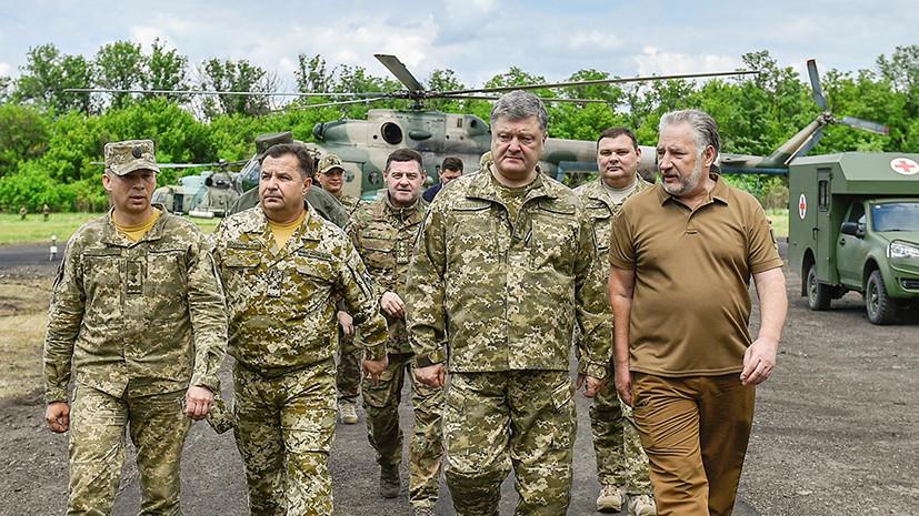 Киев заменяет «антитеррористическую операцию» военным положением»
