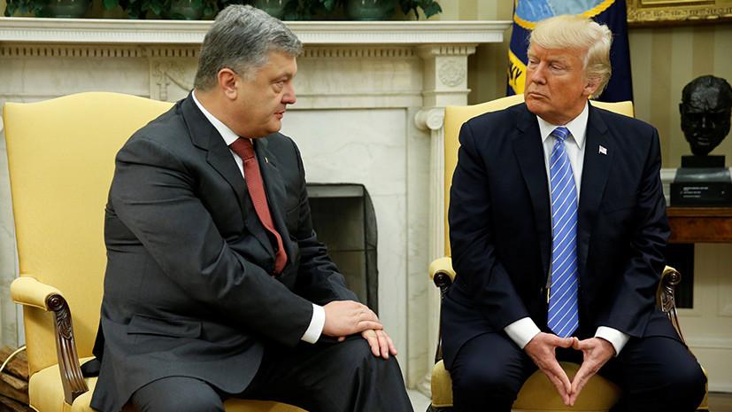 Зато раньше Путина: насколько важна встреча Порошенко с Трампом