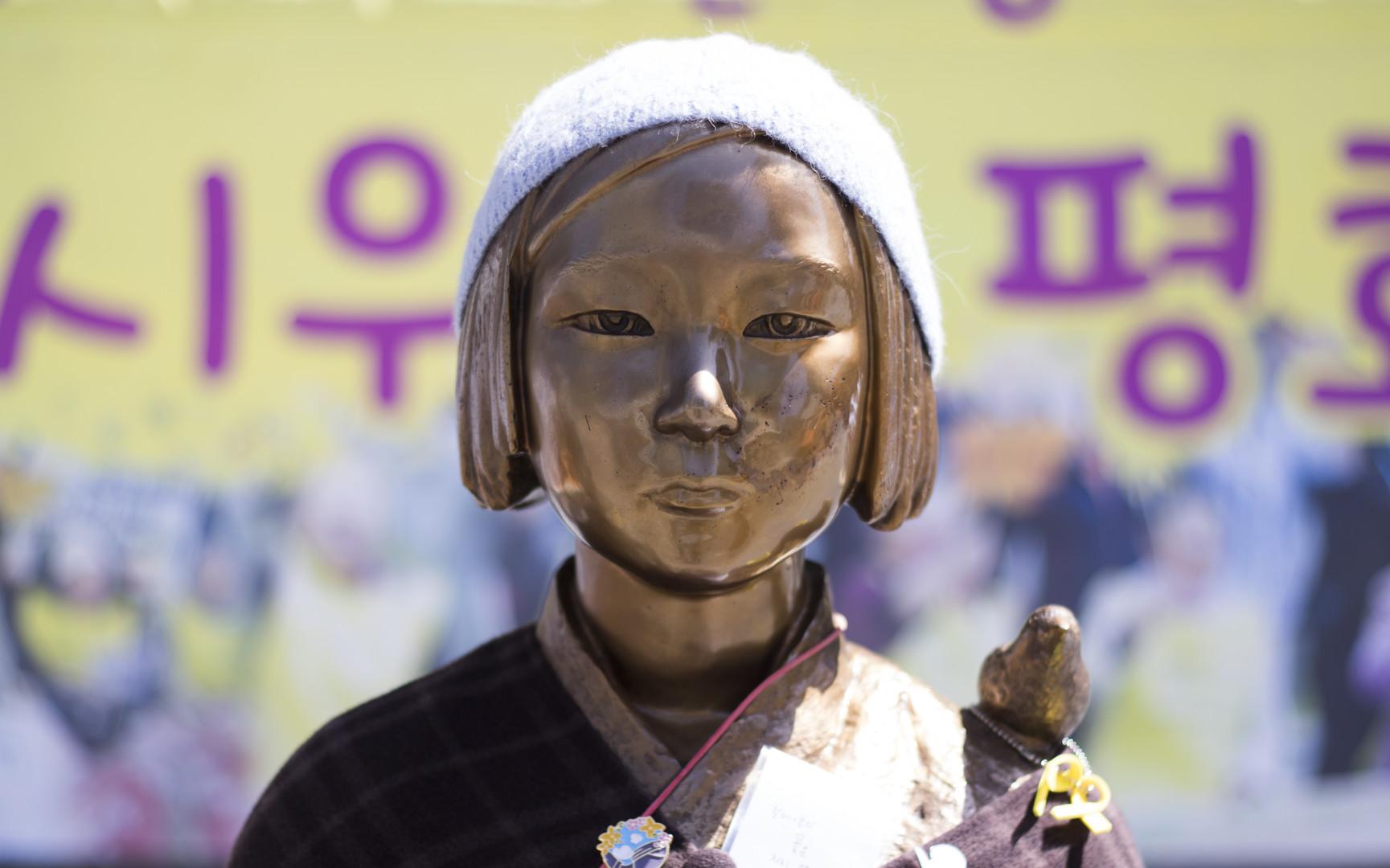 Дело принципа: Сеул ждёт от Японии извинений за сексуальную эксплуатацию кореянок в годы Второй мировой