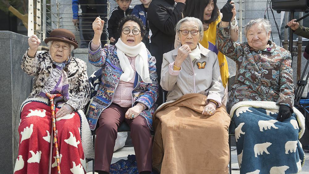 Принуждение кореянки