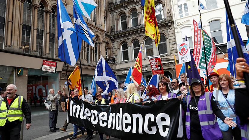 Тень независимости: как брексит обострил противоречия между Шотландией и Англией