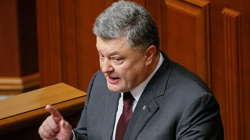 «Это месть России Украине»: Порошенко назвал «Северный поток — 2» серьёзной угрозой