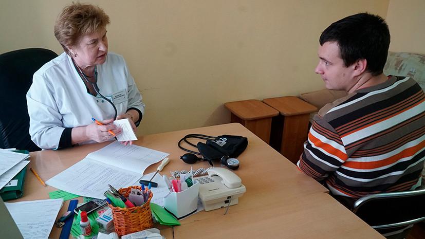 Какие регионы РФ признаны самыми «больными»?
