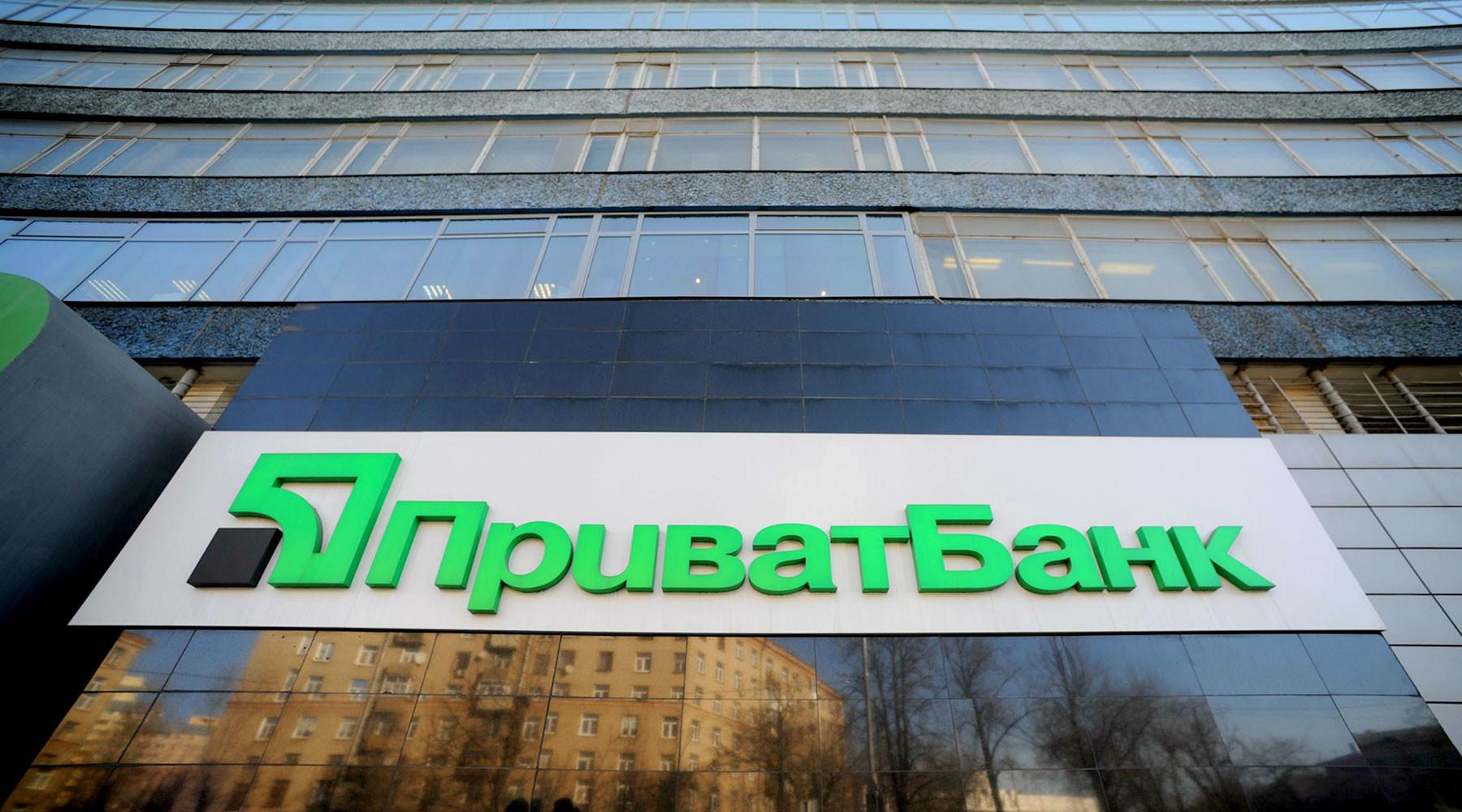 с чем связана отставка главы «Приватбанка»»