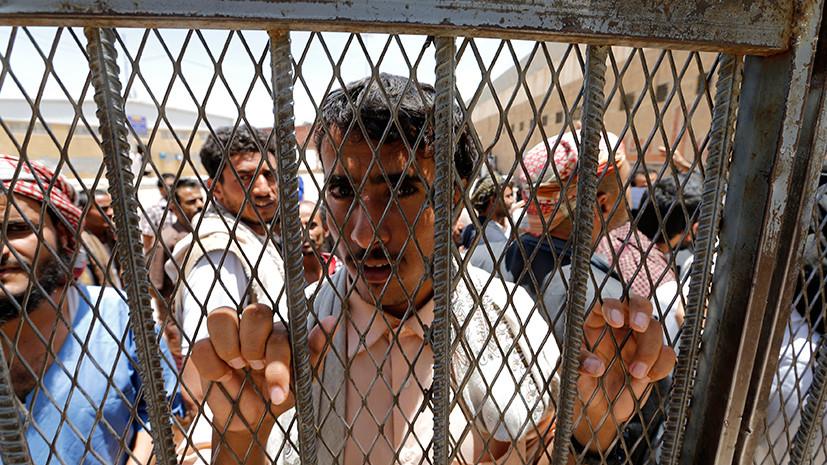 Чужими руками: Вашингтон заподозрили в причастности к пыткам заключённых в Йемене