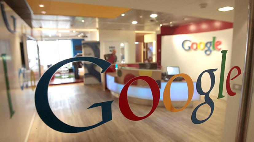 Спросили с Google: Еврокомиссия оштрафовала американский интернет-гигант на €2,42 млрд