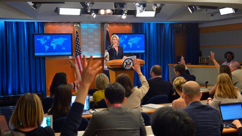 Говорим, но не показываем: США отказались предъявлять доказательства «будущей химатаки Асада»