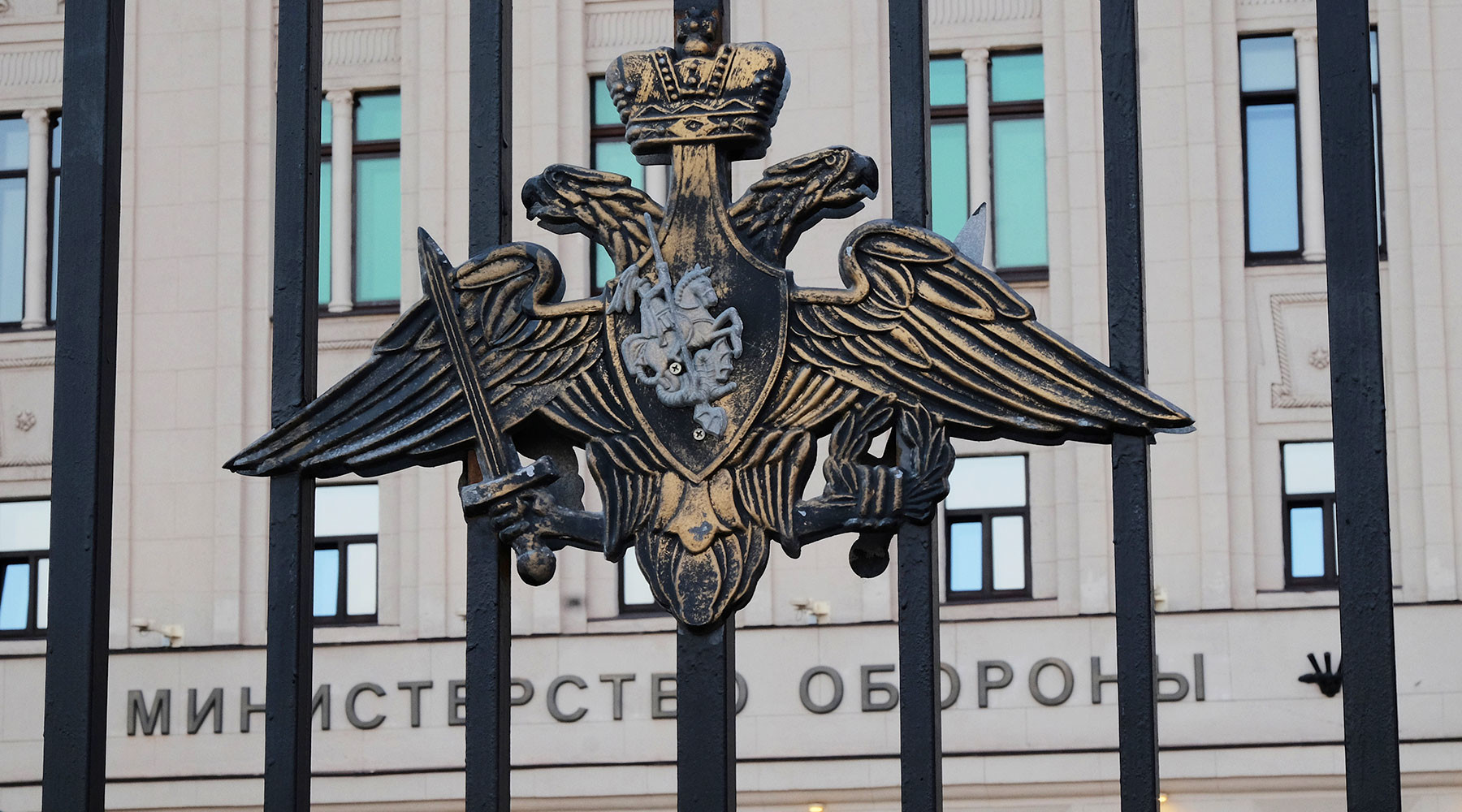 Минобороны России опровергло захват украинскими силовиками якобы российского военного