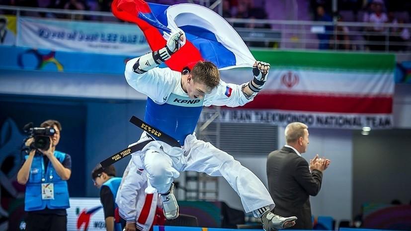 Курс на Олимпиаду: сборная России завоевала семь медалей на чемпионате мира по тхэквондо