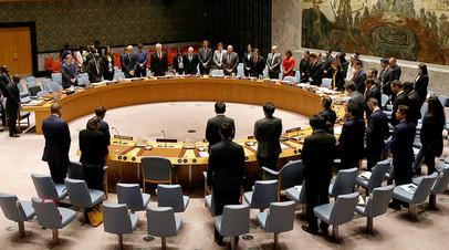 Заседание Совбеза ООН 2 июня 2017 года