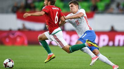 Роман Зобнин в контрольном матче со сборной Венгрии