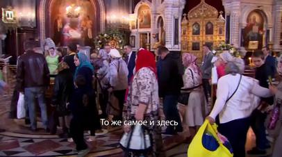Пресс-секретарь Патриарха объяснил, зачем стоять в очереди к мощам Николая Чудотворца