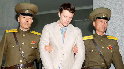 Отто Вормбиер перед началом суда в Пхеньяне