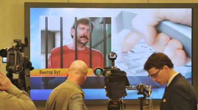 Журналисты во время видеомоста «Москва - Нью-Йорк» на тему «Дело Виктора Бута: приговор»