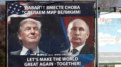 «Я хотел бы стать послом мира»: американский школьник намерен наладить диалог между Трампом и Путиным