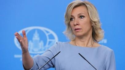 «Неуважение к Уставу ООН»: Захарова призывает расследовать инцидент, при котором США сбили сирийский Су-22