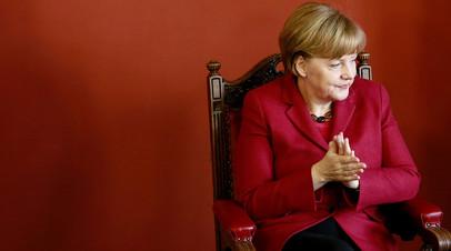 Бутерброды и бундесвер: что немцы думают о списке ценностей Меркель