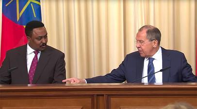 Пресс-конференция Лаврова и главы МИД Эфиопии
