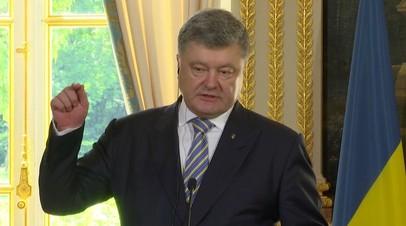Порошенко рассказал Макрону о документах «российских военных», задержанных в Донбассе