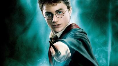 Тест RT для фанатов Гарри Поттера: смогли бы вы учиться в Хогвартсе?