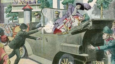 Один день, изменивший судьбу Старого Света: 28 июня началась и закончилась Первая мировая война
