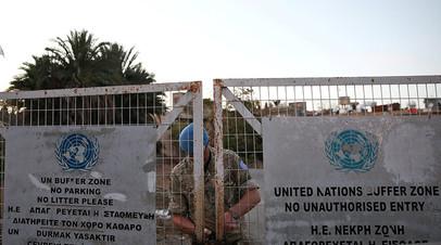 Граница между греческой и турецкой частями острова