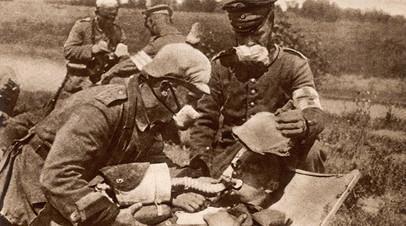 Исторический тест RT: Первая мировая война
