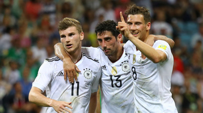 Футболисты сборной Германии Тимо Вернер, Ларс Штиндль, Леон Горецка (слева направо)