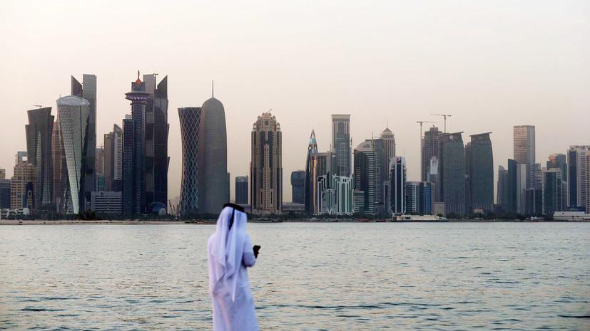 Продолжение следует: «арабская четвёрка» продлила сроки ультиматума Катару