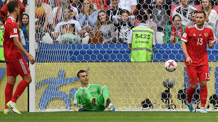 Страшный сон Акинфеева, суперудары мексиканцев и эффектные комбинации немцев: 7 самых красивых голов Кубка конфедераций